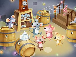 小老鼠与啤酒桶
