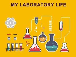 我的实验室icon
