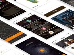 连咖啡app设计