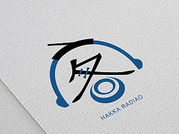 讲客电台Logo设计