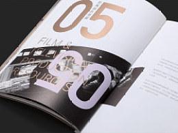 之间设计-画册设计