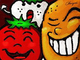 maison saveurs有机蔬菜插画