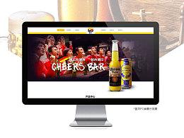 WEB全站视觉设计/ 企业站设计