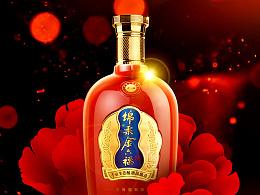 绵柔金六福·宝石红