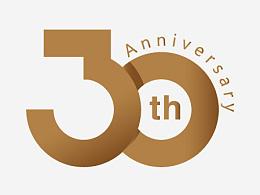 万达30周年标志设计(四)