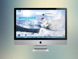 K2滑雪品牌