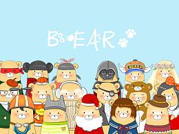 熊,组团来站