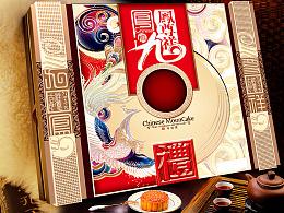 月饼盒包装_月饼盒设计_艺鼎鹏