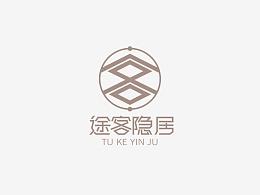 途客隐居------酒店品牌logo设计