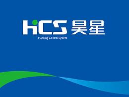 标志设计-HCS