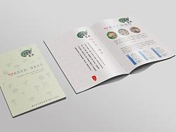 第一次做的平面设计画册 by 孤鸿寡鹄不会v