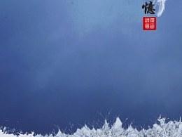 西岭雪山游玩记