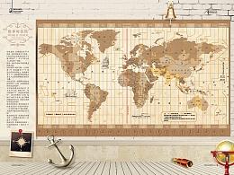 上海版新版地理教材世界时区图绘制