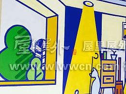 丁兰小学(墙绘涂鸦)