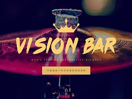 2016 VISION 酒吧设计方案