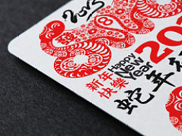 新的一年2013年蛇年Chinesenewyear2013//Yearofthe