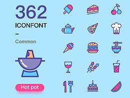 ICONFONT362