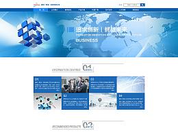 企业站网页