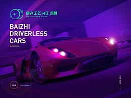 Baizhi Driverless Car