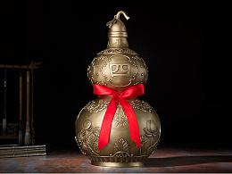 铜师傅 全铜摆件 《吉祥葫芦(56厘米)》 家居 工艺品 装饰品