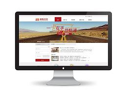 油联石化企业网站