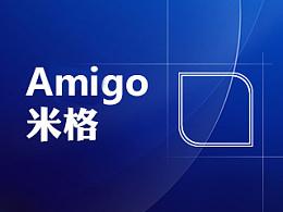 Amigo(米格)