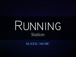 跑步电台项目设计稿