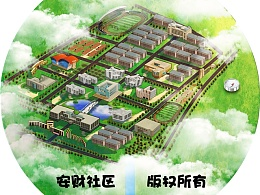 学校论坛-宣传扇-校园风景(16p)