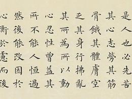 徐朝江老师书法