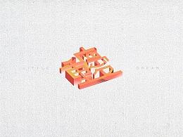 【重庆】为公司台历设计的一套字体