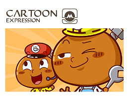【螺丝钉】卡通形象+24个动态表情(米吉卡出品)