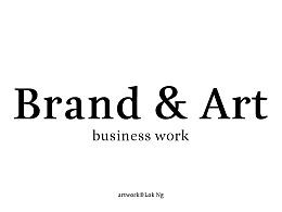 品牌與藝術(商業)