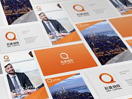 启道创投 企业品牌VI视觉升级设计