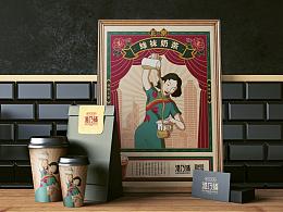 饮品/奶茶品牌设计(港乃铺)