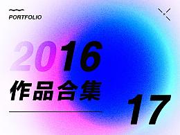 2016年电商活动页作品合集