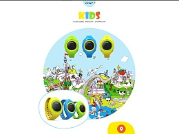 Care+  Kids网页设计