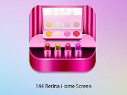 ico化妆盒