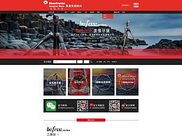 天猫 曼富图 新开店 首页设计