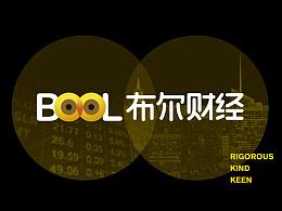 MOROCODesign-布尔财经个性化新闻客户端APP
