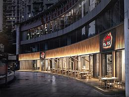 众舍 | zones 「重庆市伙起烤串店设计」