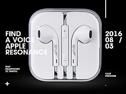 W&P耳机