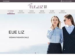 欧典俪孜女装企业网站