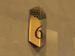 北京泰华龙旗酒店室内标识概念设计