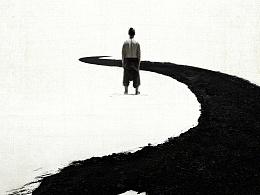 《道士下山》太极版海报