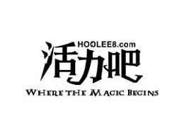 哈迷自制logo一枚