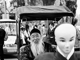 人力车和老人
