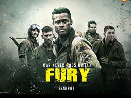 狂怒——FURY