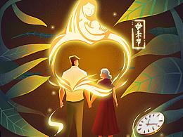 母亲节插画海报