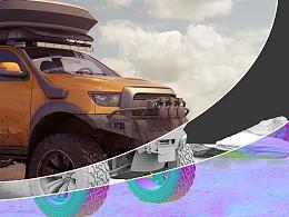 Toyota Tundra Mod 丰田坦途改装版