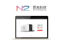 N2科技官网